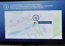 В Кирове поменяют название две остановки