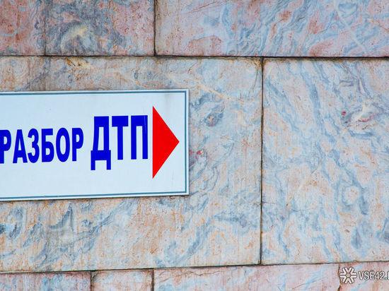Виновник смертельного ДТП в Кузбассе лишился свободы