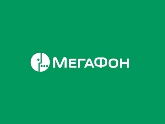 Комфортный офлайн-шоппинг в «Горизонте» и «Мегамаге» с МегаФоном