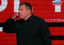 Владимир Соловьёв отказался драться с краснодарским журналистом, вызвавшем его на дуэль