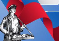 В Калининграде отметят День предпринимательства