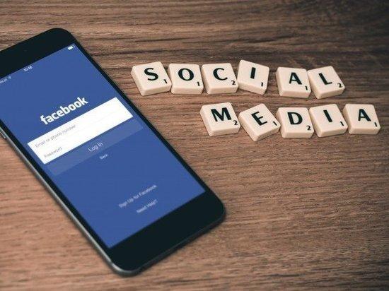 У «МК Ямал» появились страницы в соцсетях