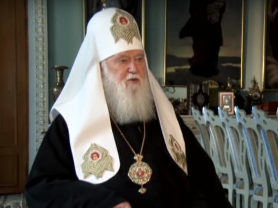 Патриарх Филарет отказался подписывать документ о верности новой церкви Украины