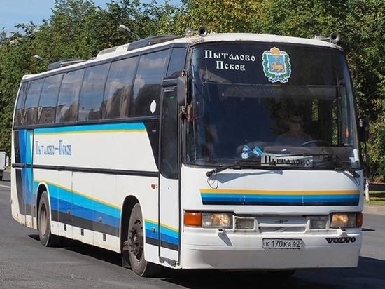 Выбран перевозчик на маршруте Псков - Пыталово