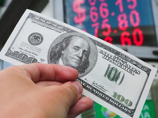 Власти искусственно увеличили курс: доллар мог стоить 50 рублей