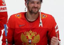 Премьер Белоруссии пожелал России победы на чемпионате мира по хоккею