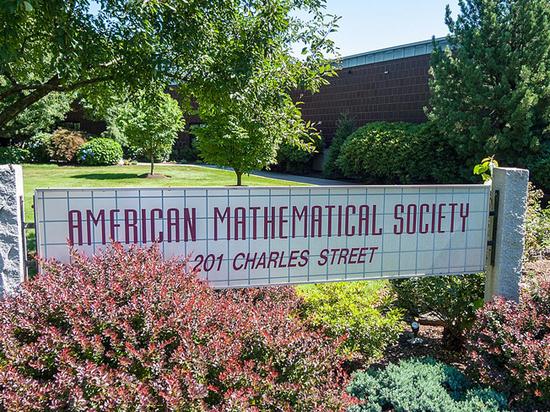 Российский школьник удостоился первой премии Американского математического общества