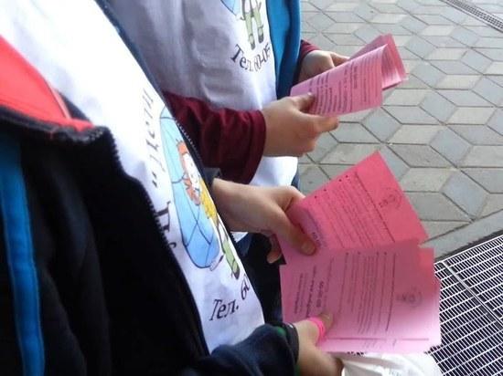 Белая и серая: Какая работа ждет школьников Тверской области этим летом