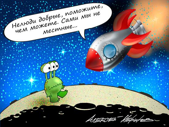 Лекция Рогозина в МГУ: выпуск трамваев — достижение Роскосмоса