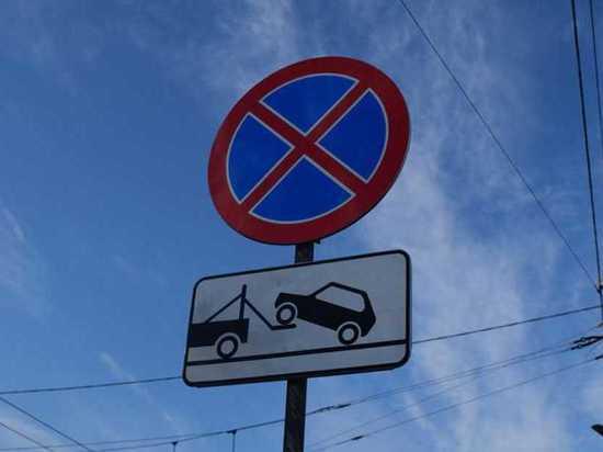 Новые дорожные знаки появились на улицах Чебоксар
