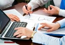 Форум «Неделя предпринимательства» впервые пройдет в Тверской области