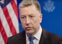 Курт Волкер увидел в президентстве Зеленского