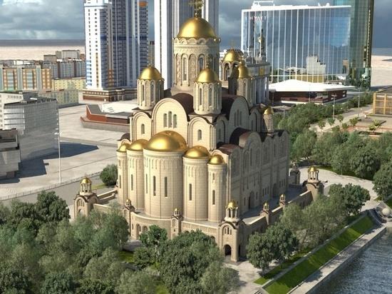 В игру против строительства церкви в Екатеринбурге вступили уличные художники