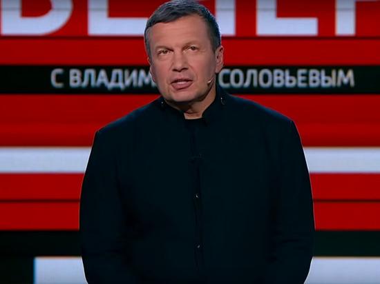 Телеведущий Соловьев решил разобраться с обещавшим дать ему «леща» жителем Урала