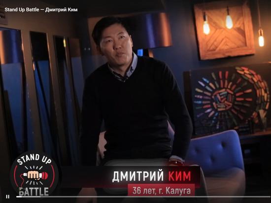 Калужский комик стал миллионером