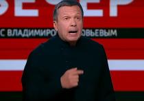 Телеведущий Соловьев рассказал о встрече с угрожавшим ему активистом