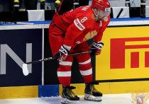 Россия – Финляндия – 0:1