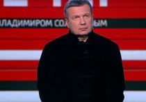 Обещавший дать «леща» Соловьеву активист рассказал о встрече с ним