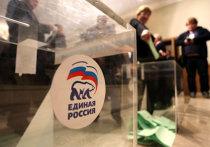 В Тульской области открылись счетные участки для предварительного голосования «Единой России»