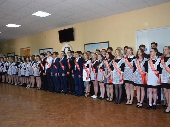 Более 8 тысяч ульяновских выпускников попрощались со школой