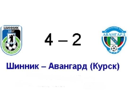 «Шинник» выиграл финальный матч сезон