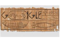 Google посвятил дудл Солнечной ладье Хеопса