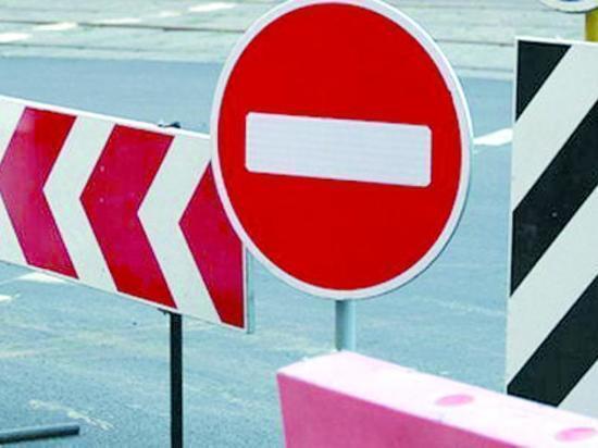 В центре Пскова сегодня ограничат движение транспорта