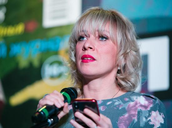 Захарова прокомментировала угрозы Украины