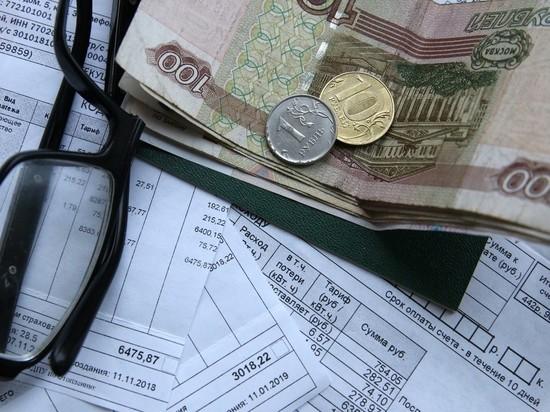 В России вступили в силу новые правила доплаты к пенсиям