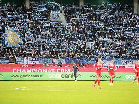 Чемпионат России по футболу 2018-19 установил рекорд по числу зрителей