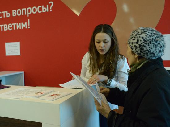 В Московской области действуют льготы на вывоз мусора