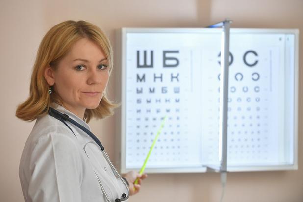 пройти медицинское обследование Москва