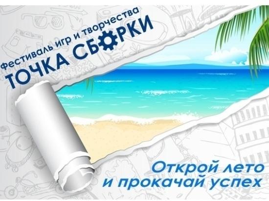 Фестиваль медитативных практик пройдёт на Казантипе