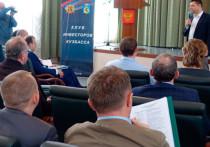 В Новокузнецке пройдет ярмарка инвестиций