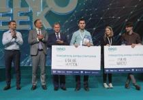Компания из Екатеринбурга выиграла 6 миллионов рублей на Битве стартапов в Тюмени