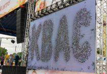 В Староминской на фестивале кваса поставили два рекорда России