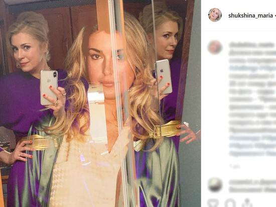 Актриса Мария Шукшина сравнила себя с фото 20-летней давности