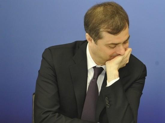 В Кремле пока не подтверждают отставку Суркова