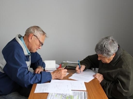 Более 32 тысяч граждан обратилось за скидками от Эко-Сити