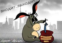 Из стагнации в рецессию: почему в России практически нет экономического роста