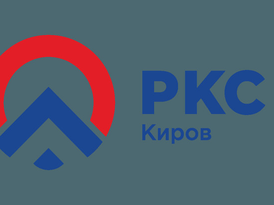 Открытое письмо Главе города Кирова Ковалевой Е.В.