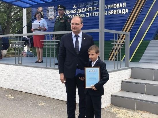Ульяновский третьеклассник получил награду за спасение семьи из пожара