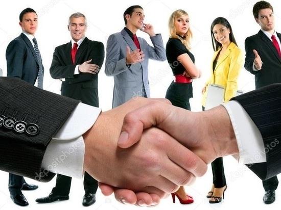 Институты поддержки малого и среднего предпринимательства