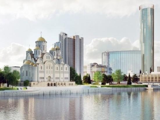 Мэрия Екатеринбурга опубликовала список площадок для храма