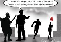 Публициста Милосердова судят за организацию переворота, которого никто не заметил