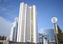 Екатеринбург примет Всемирный день городов