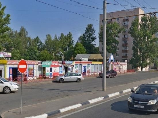 В Ярославле сносят предпоследний мини-рынок