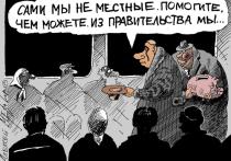 Крутой облом: КРИО не дали денег на самолеты