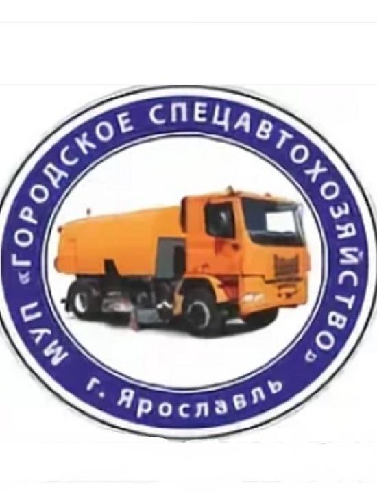 Заместителя директора САХ Ярославля обвинили в мошенничестве