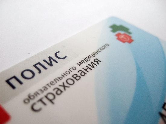 Граждан с хроническими заболеваниями будут обследовать по-новому